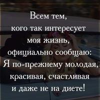 Светлана Бекиш