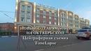 Смеркалось | Новый отель «Mercure» на Октябрьской | Нижний Новгород