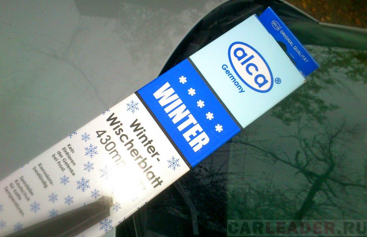 Зимние дворники Alca для Nissan Bluebird Axis
