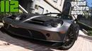 GTA 5 Mods 112 I MERCEDES SLR MCLAREN