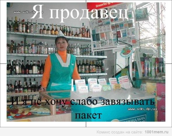 Точка зрения. Обсуждение на LiveInternet - Российский Сервис Онлайн-Дневников