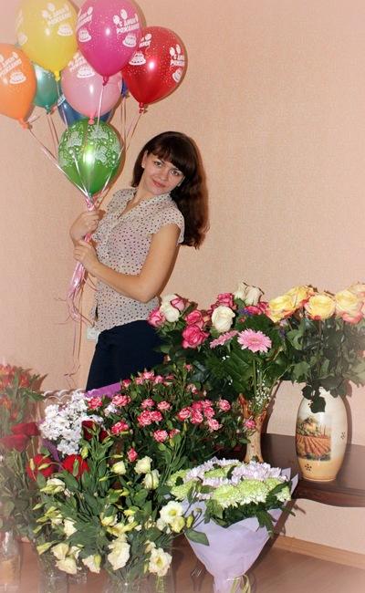 Марина Филиппова, 29 сентября , Москва, id23956024