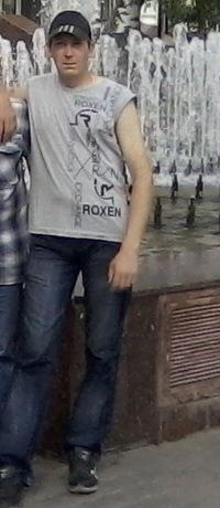 Андрей Матвеев, 10 апреля , Урень, id165645761