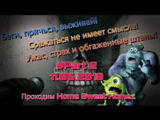 Клиника Live №171 | Прохождение игры Home Sweet Home #2