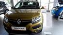 Renault SANDERO Stepway Privilege 1,6 л,102 л.с., АKП4:компактный хэтч за что просят от 795990 руб