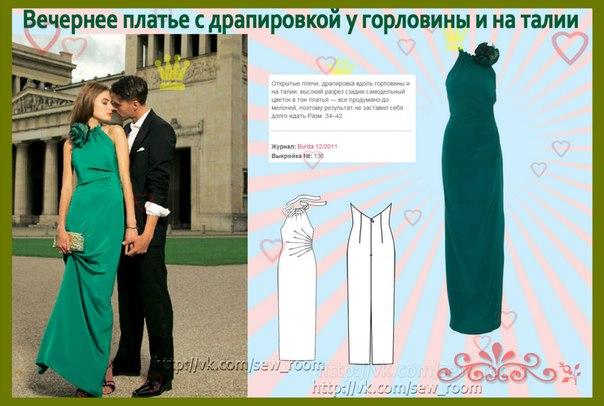 75e392df594 длинное вечернее платье с открытой спиной и длинными рукавами