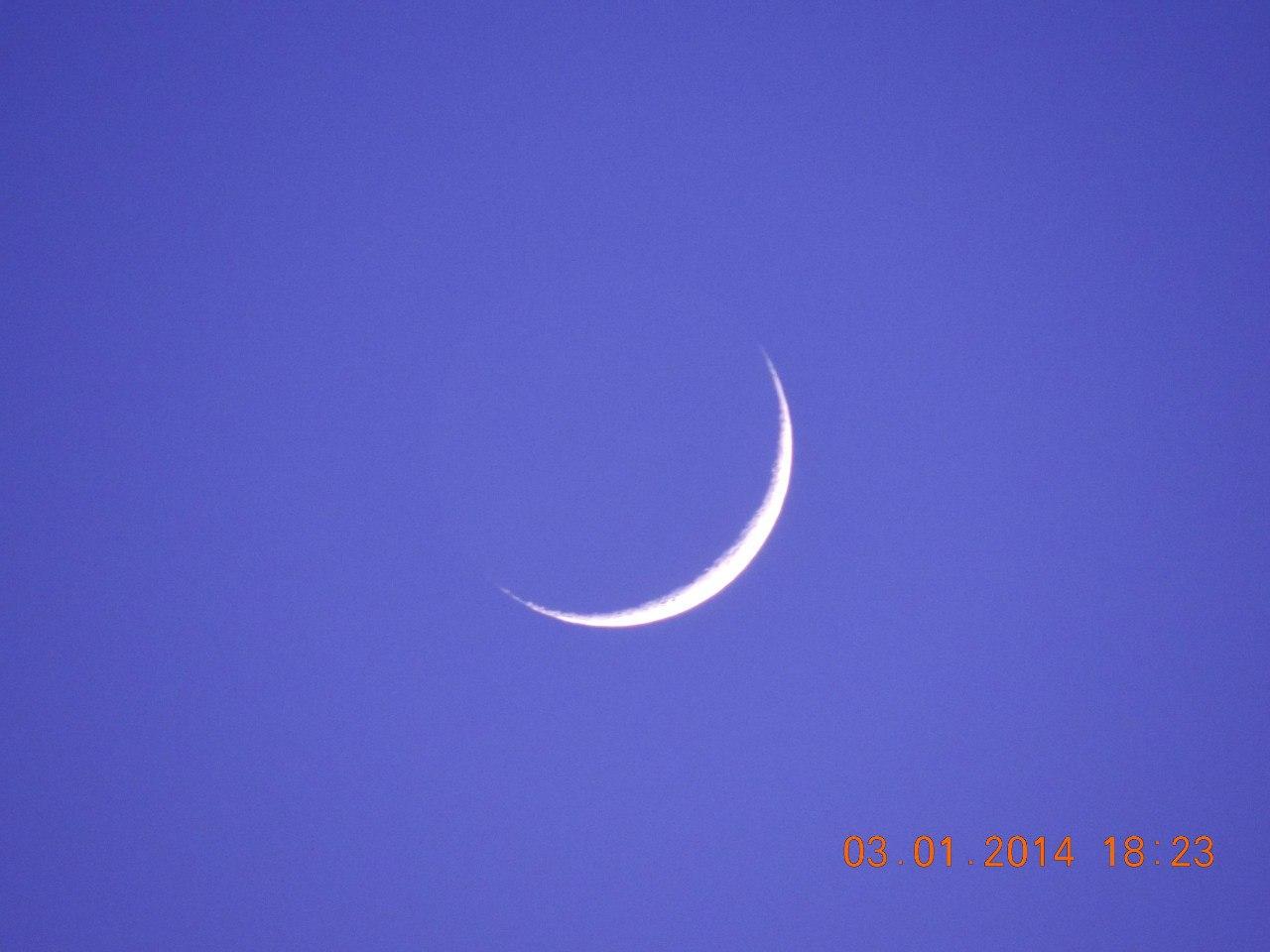 Луна... (09.01.2014)