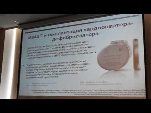 «Холтеровское мониторирование электрокардиограммы: что нового» (Часть вторая)