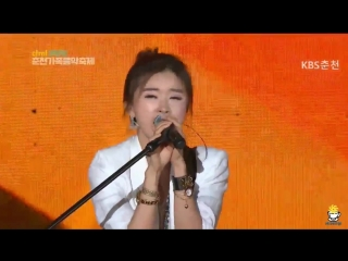 180916 E-Young and E-Young Band @ 2018 Chuncheon Family Music Festival (이영  이영밴