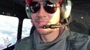 Enrique Iglesias Perfect Pilot