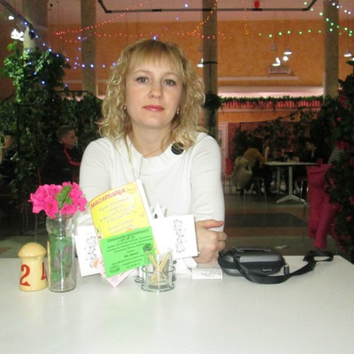 Татьяна Фролова, 14 мая 1980, Томск, id50192419