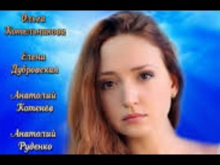 Букет (2014)  Русская мелодрама смотреть лучшие фильмы онлайн 2014