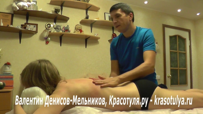 Чем полезен массаж? Дряблая кожа тела. Как вернуть упругость тела, кожи? Массаж кожи.