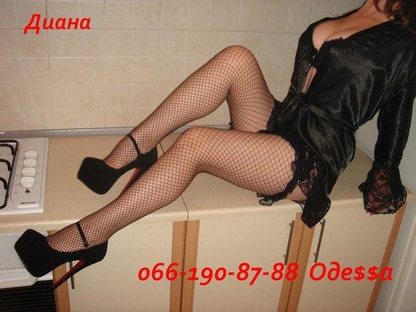 Снять проститутку винница 7 фотография