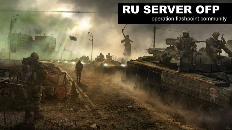 RU SERVER OFP | 16.02.2019 | Radio Towers