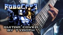 ROBOCOP 3 NES metal cover by TYROTH