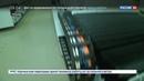 Новости на Россия 24 • Легендарный Ульяновский завод поднимет в небо новые самолеты