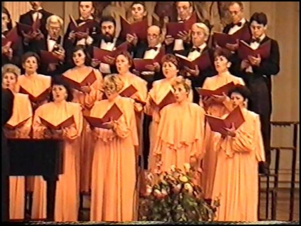 Народная хоровая капелла ДК СПЗ города Орла 7 12 1997