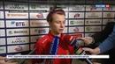 Новости на Россия 24 • Российские хоккеистки не смогли выйти в финал молодежного чемпионата мира