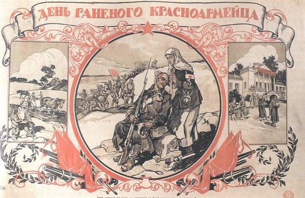 1919 г моор д петроград не отдадим