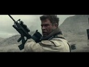 12 Strong (2018) - Battle Scene (Part 4)
