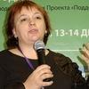 Tatyana Borodina
