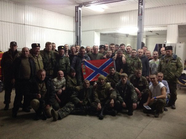 The 7th our convoy to Novorossiya