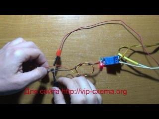 Адаптация релейного модуля для датчика движения
