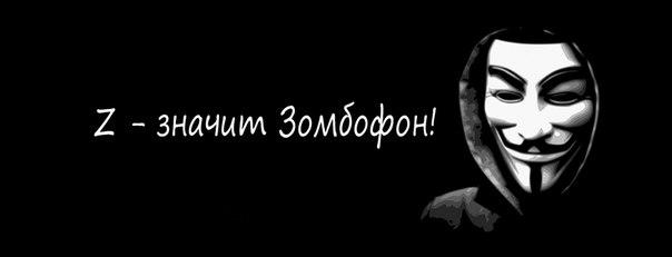 V For Vendetta-V Значит Вендетта | ВКонтакте