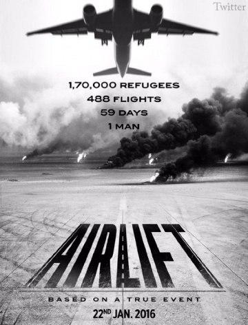 Воздушная перевозка (2016)