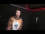 Young Paul - Всё верно ( new track)