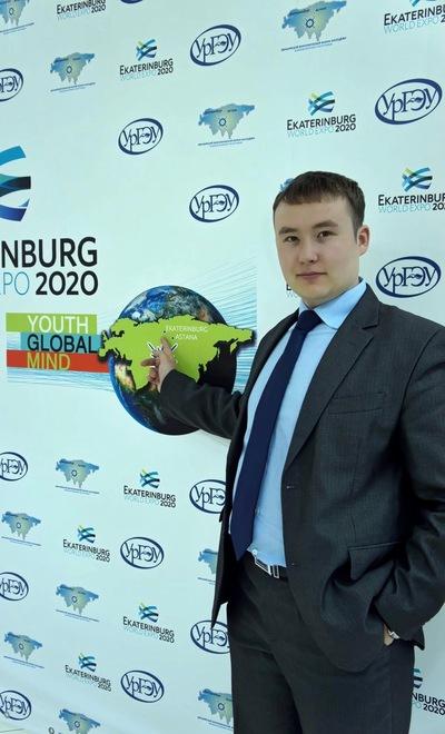 Никита Шарапов, 9 августа , Екатеринбург, id126112021