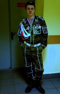Александр Ковешников, 11 июня 1993, Киров, id155059447