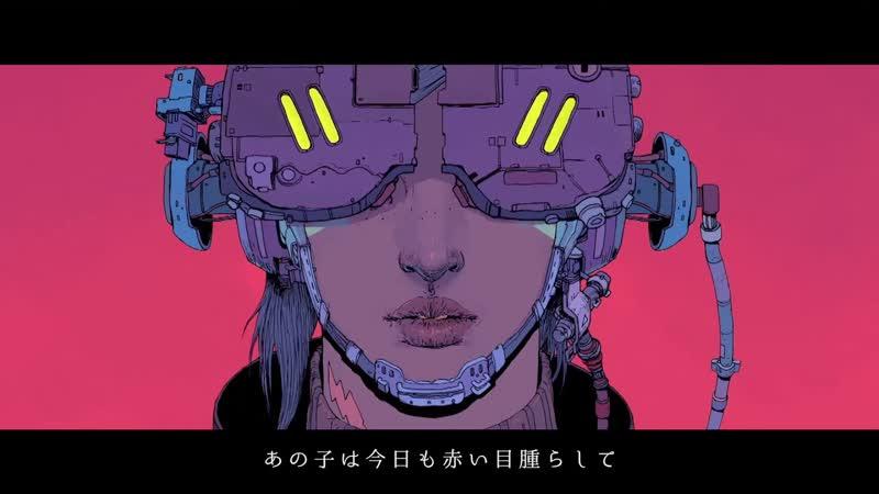 VHS Glitch Programmed To Kill