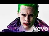 The Joker Music Video - Purple Lamborghini (skrillex &amp rick ross)