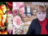 С Днём Рождения, Кристина