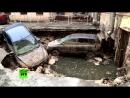 Последствия прорыва трубы с кипятком в центре Санкт-Петербурга