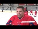 Ветераны «Локомотива» провели товарищеский матч в поддержку игрока «Сибири»