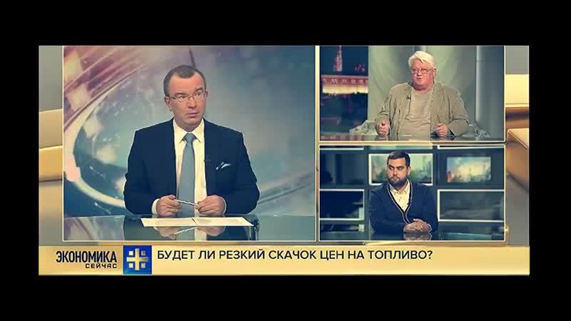 Юрий Пронько ЭТО КАРТОЧНЫЙ ДОМИК 17.10.2018