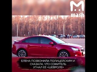 Москвичка вызвала полицию, чтобы разбудить бойфренда