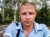 Сергей Еремеев, 21 февраля 1987, Саранск, id17533081