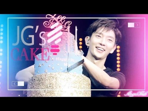 이준기 李準基~ FM 切蛋糕合集 JG cut the cake (イジュンギ lee joon gi )