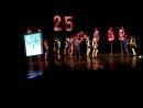 танец пионеров