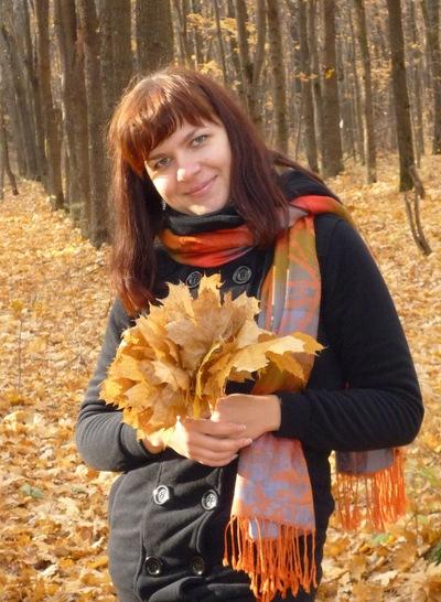 Анна Окорокова, 28 апреля , Харьков, id57341554