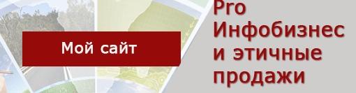 viktoriyasandratskaya.ru/
