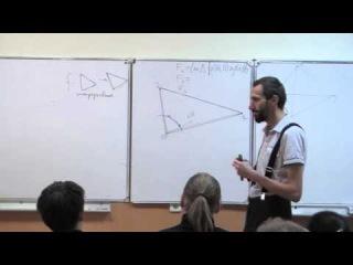 Математика экономистам. А. Савватеев (10)