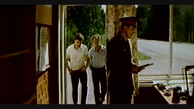 Последняя индульгенция, драма, криминал, СССР, 1985