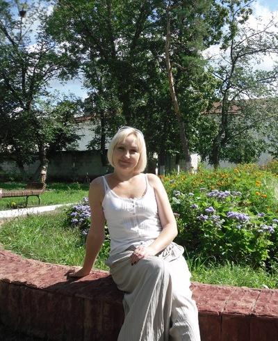 Наталья Олейник, 23 октября , Сургут, id26741109