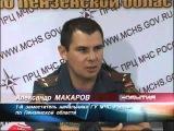 Санаторий им. Кирова под Пензой принял 209 вынужденных переселенцев