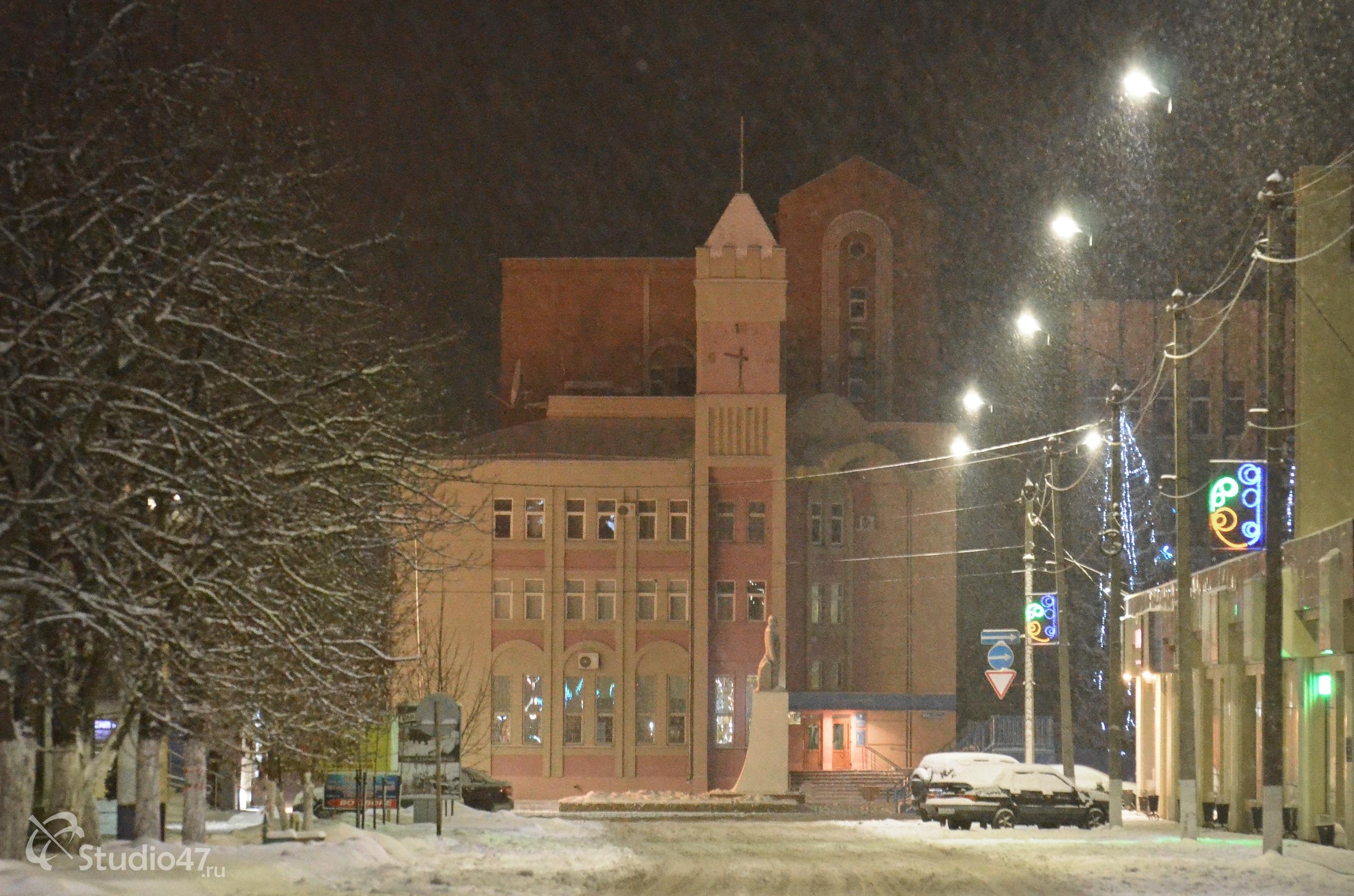 Налоговая инспекция в Борисоглебске